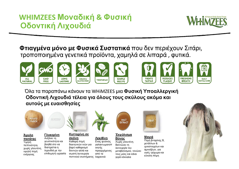 Whimzees_Page_05.png