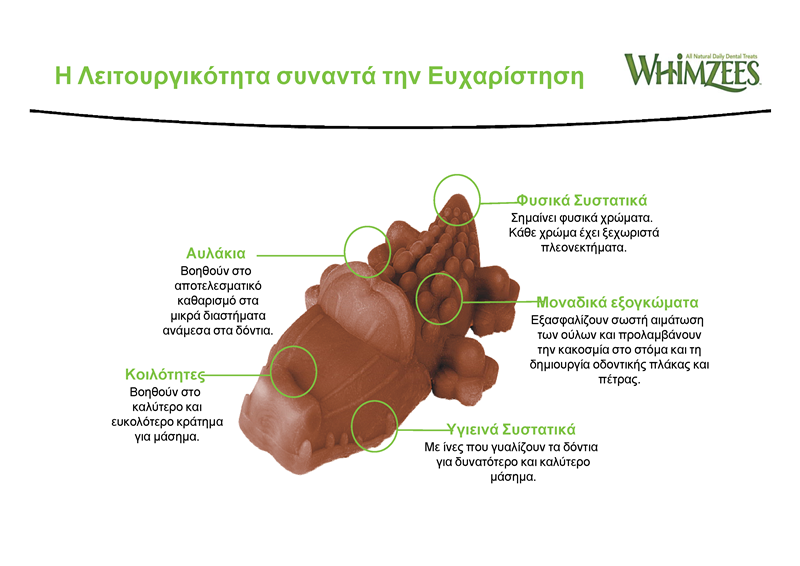 Whimzees_Page_06.png