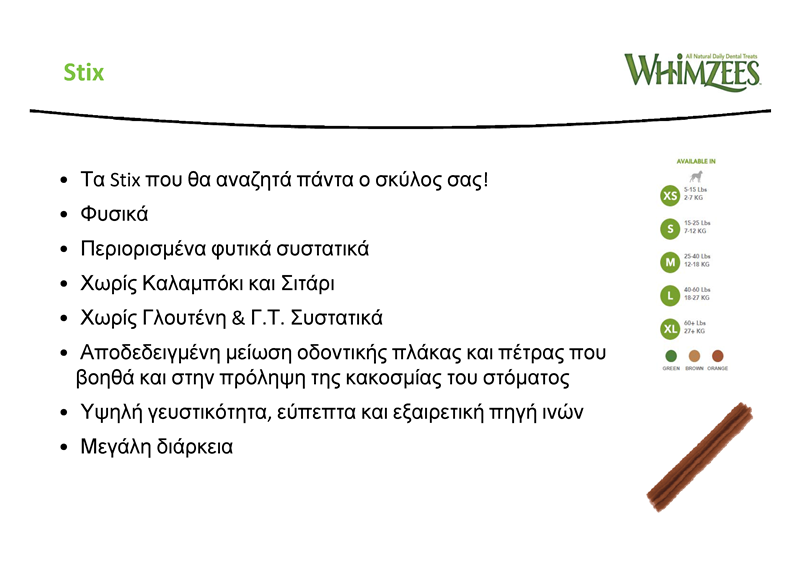 Whimzees_Page_14.png