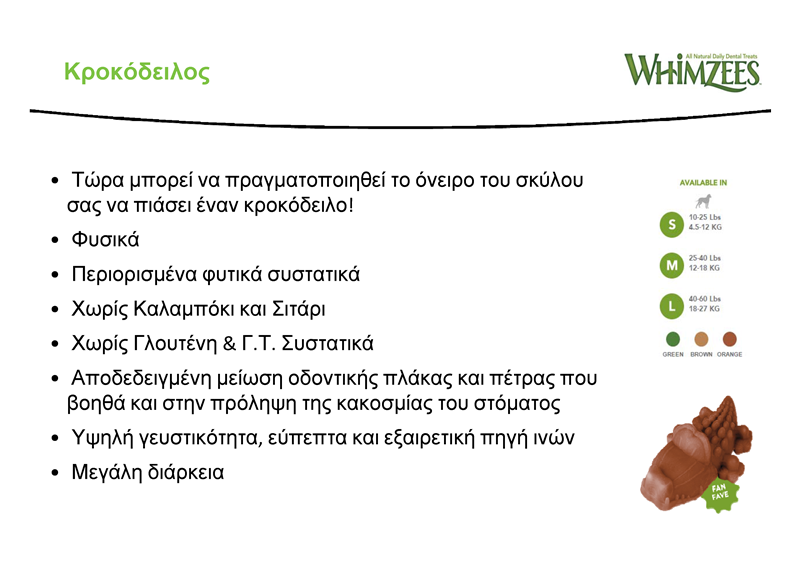 Whimzees_Page_16.png
